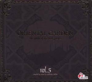Oriental Garden - The World Of Oriental Grooves Vol. 5 - Cover