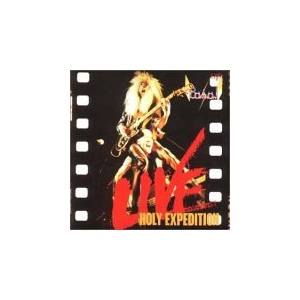 Bow Wow: Live - Holy Expedition - Cover