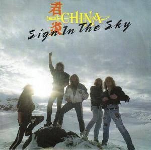 China: Sign In The Sky - Cover
