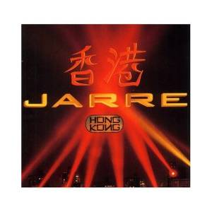 Jean Michel Jarre: Hong Kong - Cover