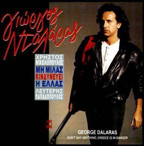 Cover - George Dalaras: Mi Milas Kindyneyei I Ellas (Don't Say Anything, Greece Is In Danger)