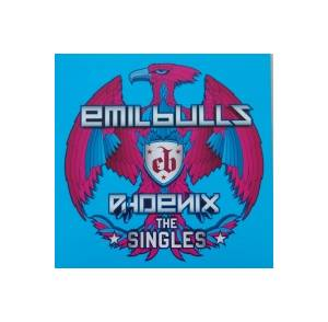 Emil Bulls: Phoenix (Promo-Single-CD) - Bild 1