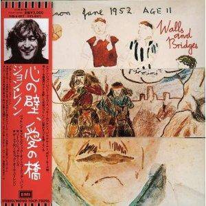 John Lennon: Walls And Bridges (CD) - Bild 1