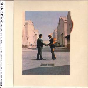 Pink Floyd: Wish You Were Here (CD) - Bild 1