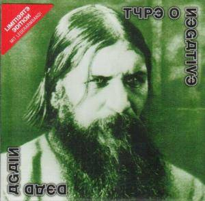 Type O Negative: Dead Again (CD) - Bild 1