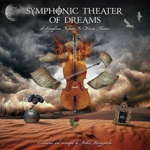 Symphonic Theater Of Dreams: Symphonic Tribute To Dream Theater, A - Cover