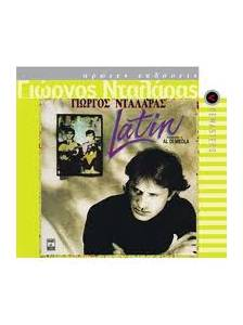 Cover - George Dalaras: Latin