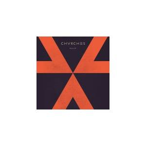 Cover - Chvrches: Recover EP