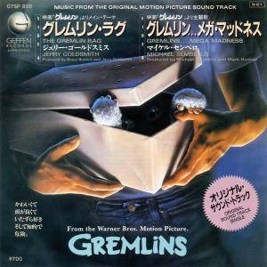 Cover - Michael Sembello: Gremlin Rag / Gremlins...Mega Madness, The