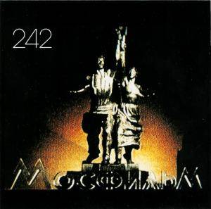 Front 242: Backcatalogue 1981-1985 - Cover