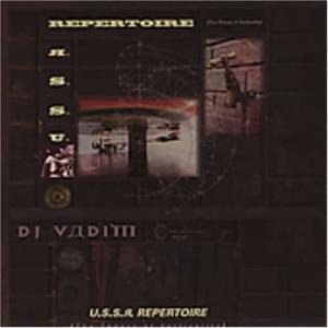 DJ Vadim: U.S.S.R Repertoire [The Theory Of Verticality] - Cover