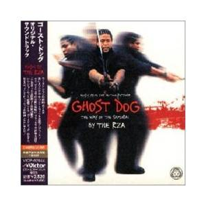 Cover - RZA: Ghost Dog: The Way Of The Samurai