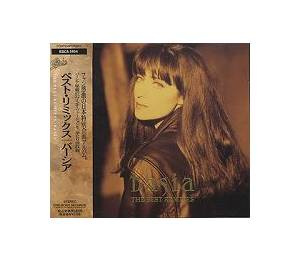 Cover - Basia: Best Remixes, The