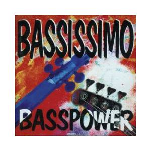 Cover - Ray Brown, Monty Alexander, Johnny Griffin, Martin Drew: Bassissimo / Bass Power
