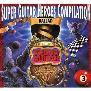 Super Guitar Heroes Compilation Vol. 3 - Cover