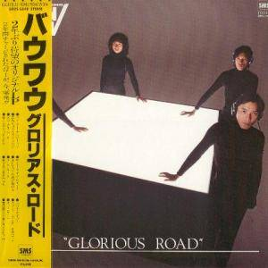 Cover - Bow Wow: Glorious Road