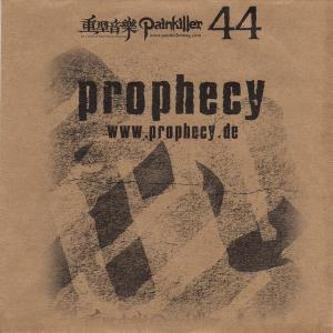 Painkiller #44 - Prophecy Label Compilation - Cover