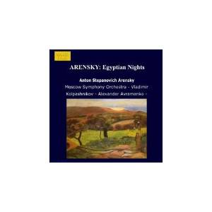 Cover - Anton Stepanowitsch Arenski: Egyptian Nights