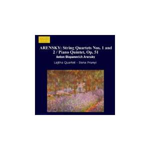 Cover - Anton Stepanowitsch Arenski: String Quartets Nos.1 And 2 / Piano Qintet Op.51