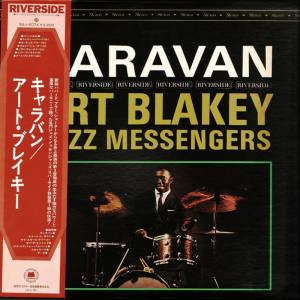 Art Blakey & The Jazz Messengers: Caravan (LP) - Bild 2