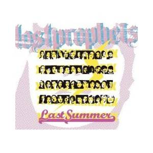 Lostprophets: Last Summer - Cover
