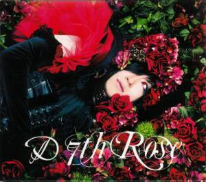 Cover - D: 7th Rose