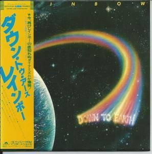 Rainbow: Down To Earth (CD) - Bild 1