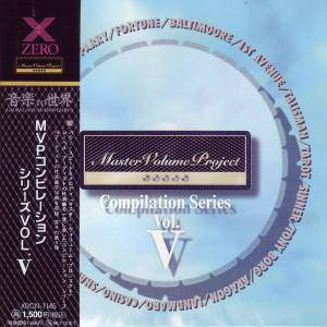 Cover - Aragorn: Master Volume Project Compilation Series Vol. V