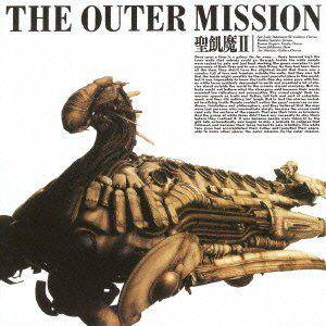 Cover - Seikima-II: Outer Mission, The