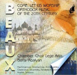 Come, Let Us Worship / Orthodox Music Of The 20th Century / Chamber Choir Lege Artis, Boris Abalyan - Cover