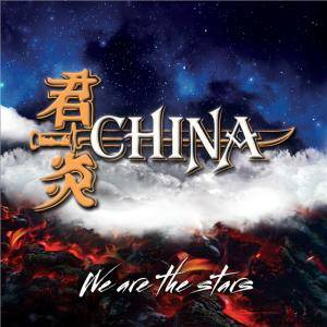 Cover - China: We Are The Stars