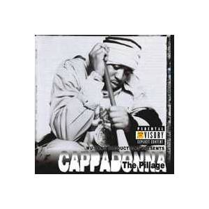 Cappadonna: Pillage, The - Cover