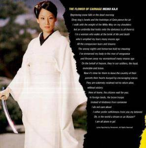 Kill Bill Vol. 1 - Original Soundtrack (CD) - Bild 5