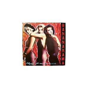 Bananarama: More Than Physical - Cover