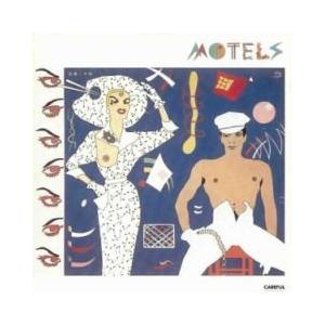 Cover - Motels, The: Careful