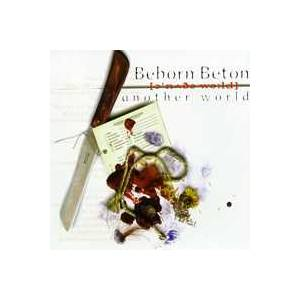 Cover - Beborn Beton: Another World