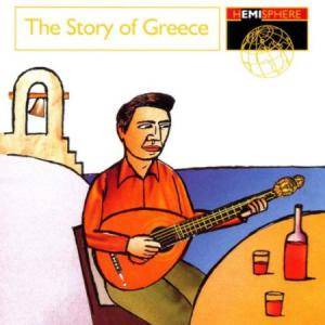 Cover - Stelios Kazantzidis, Marinella & Giota Lydia: Story Of Greece, The