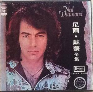 Cover - Neil Diamond: Neil Diamond