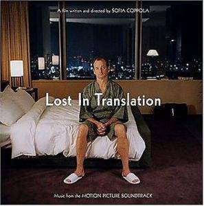 Lost In Translation - Cover