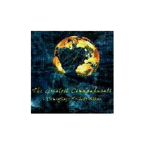 Cover - Saudade: Greatest Commandments - A Camouflage Tribute Album, The