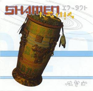 Cover - Shamen, The: Different Drum
