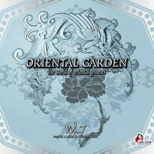 Cover - Namito: Oriental Garden - The World Of Oriental Grooves Vol. 7